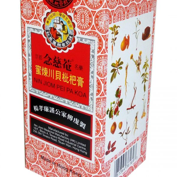 Nin-Jiom-Pei-Pa-Koa-sirop-tuse-astm-bronsic-faringita-pret
